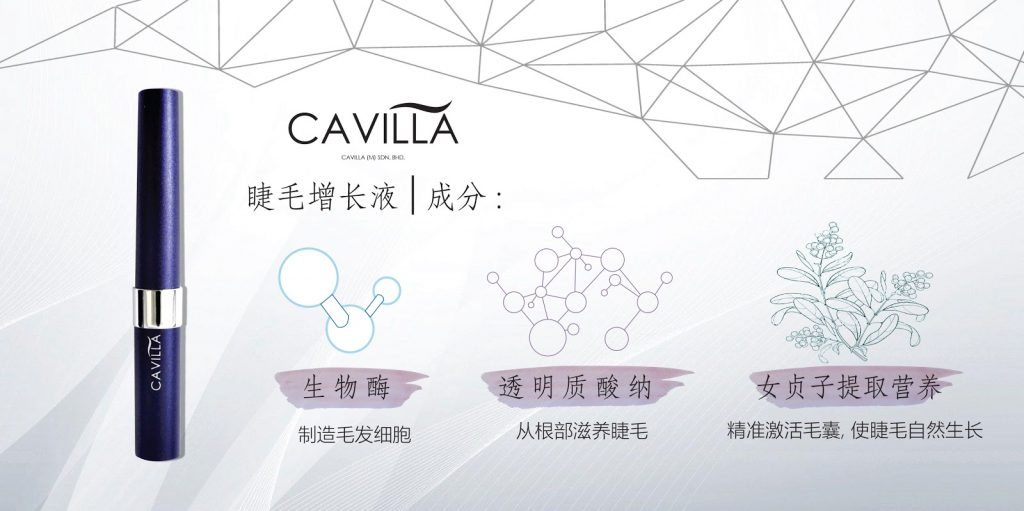 Cavilla Malaysia Way To Thicken Your Hair Exend Your Eyelash Article 11