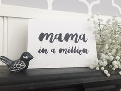 mama in a million