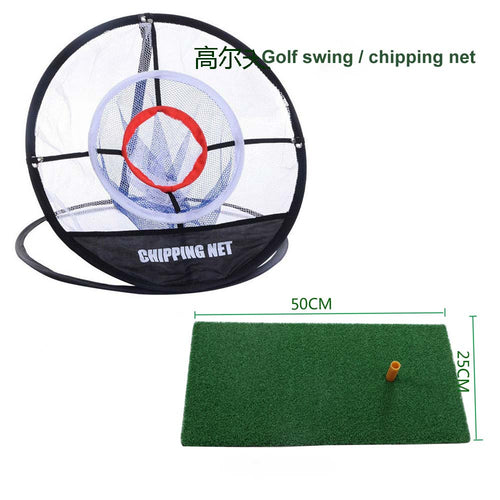 Chipping Net Golf Swing Set - Tazroo Smart Shop Spot