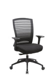 Quincey - Black Frame, Black Mesh Backrest, Black Upholstered Seat