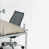 Humanscale WellGuard Separation Screen