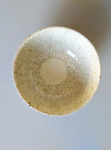 Carved bowl 1 - SOLD