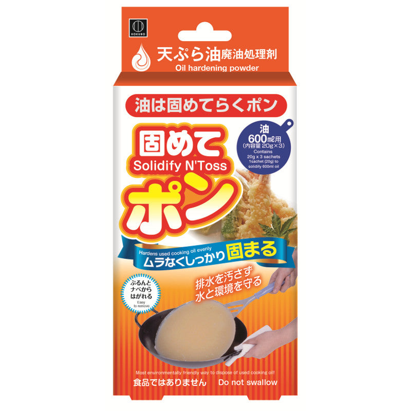 Oil Dispersant / 固めてポン 天ぷら油廃棄処理剤 20g×3pcs - Konbiniya Japan Centre