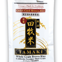 Tamaki Whole Grain Brown Rice / 田牧米 玄米 6.8kg - 15lb - Konbiniya Japan Centre
