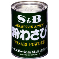 S&B Wasabi Powder / 粉わさび 35g - Konbiniya Japan Centre
