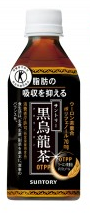 Black Oolong Tea / 黒烏龍茶 350ml - Konbiniya Japan Centre