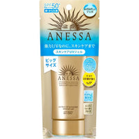 Anissa UV Sunscreen SPF50+/アネッサスキンケアUVジェルSPF50+ - Konbiniya Japan Centre