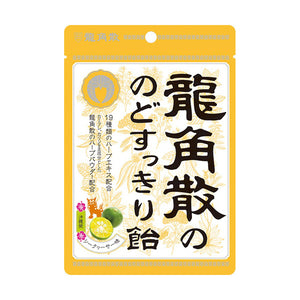 Cough Drops Citrus / 龍角散 のど飴 シークヮーサー  88g - Konbiniya Japan Centre