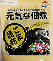 Tsukudani (Seaweed Boiled in Soy Sauce) with Sesame & Kelp / 元気な佃煮 ごま昆布 100g - Konbiniya Japan Centre