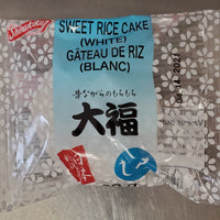 White Rice Cake Stuffed with red sweet bean / 大福餅 白  100g - Konbiniya Japan Centre
