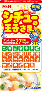 S&B Stew no Ojisama Powder / シチューの王子さま 顆粒 60g - Konbiniya Japan Centre