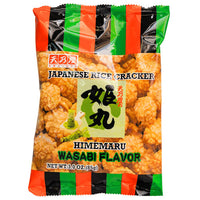Amanoya Rice Cracker Himemaru Wasabi Flavor  / 姫丸 わさび味  85g - Konbiniya Japan Centre