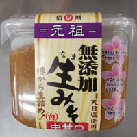 Additive free Nama Miso Soy Bean Paste (White )/ マルマン 無添加生みそ (白) 750g - Konbiniya Japan Centre