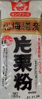King Foods Potato Starch / 片栗粉 180g - Konbiniya Japan Centre