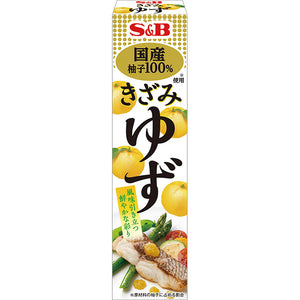S&B Kizami Yuzu / きざみ ゆず 40g - Konbiniya Japan Centre