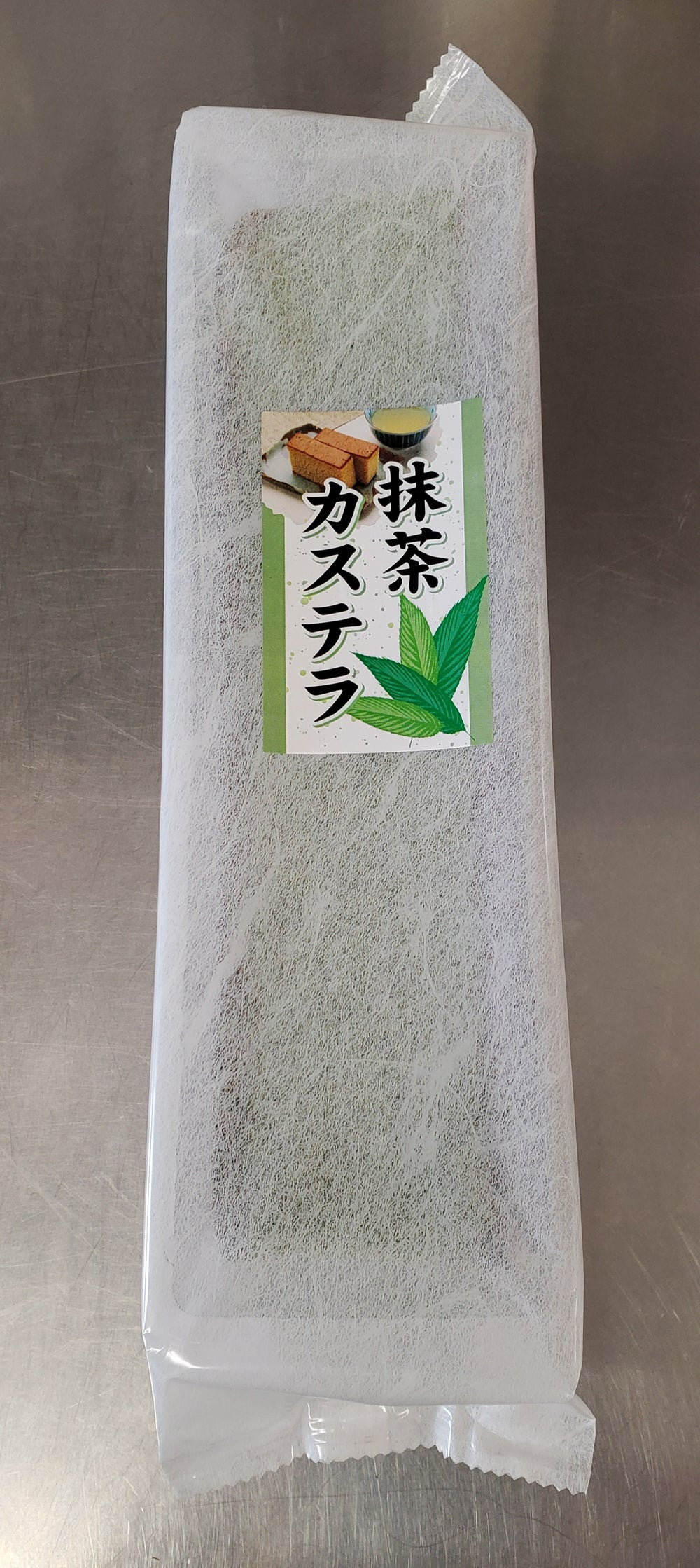 Matcha Castella / 抹茶カステラ  250g - Konbiniya Japan Centre