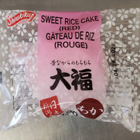 Pink Rice Cake Stuffed with red sweet bean / 大福餅 赤  100g - Konbiniya Japan Centre