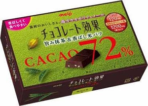 Meiji Chocolate Cacao 72% / チョコレート効果 カカオ 72% - Konbiniya Japan Centre