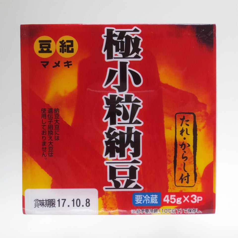 Extra Small Natto (Fermented Soy Bean) / 極小粒納豆 3pcs 135g - Konbiniya Japan Centre