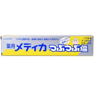 Medica Crystal Salt Tooth Paste / 薬用メディカつぶつぶ塩 170g - Konbiniya Japan Centre