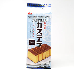 Sponge Cake Cheese /チーズケーキカステラ  7 pcs - Konbiniya Japan Centre