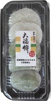 Rice Cake Stuffed with sweet red bean /大福餅  5pcs - Konbiniya Japan Centre