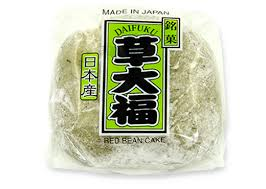 Yomogi Rice Cake Stuffed with red sweet bean / 草大福  110g - Konbiniya Japan Centre