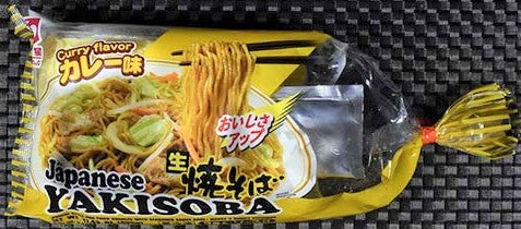 Myojo Japanese Yakisoba Curry / カレー焼きそば 3p 495g - Konbiniya Japan Centre