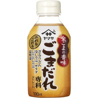 Yamasa Sesame Sauce / ごまだれ専科 330ml - Konbiniya Japan Centre
