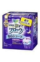 Laurier Sanitary Napkins  Super Guard Shorts Type / ロリエ ショーツタイプナプキン 5 sheets - Konbiniya Japan Centre