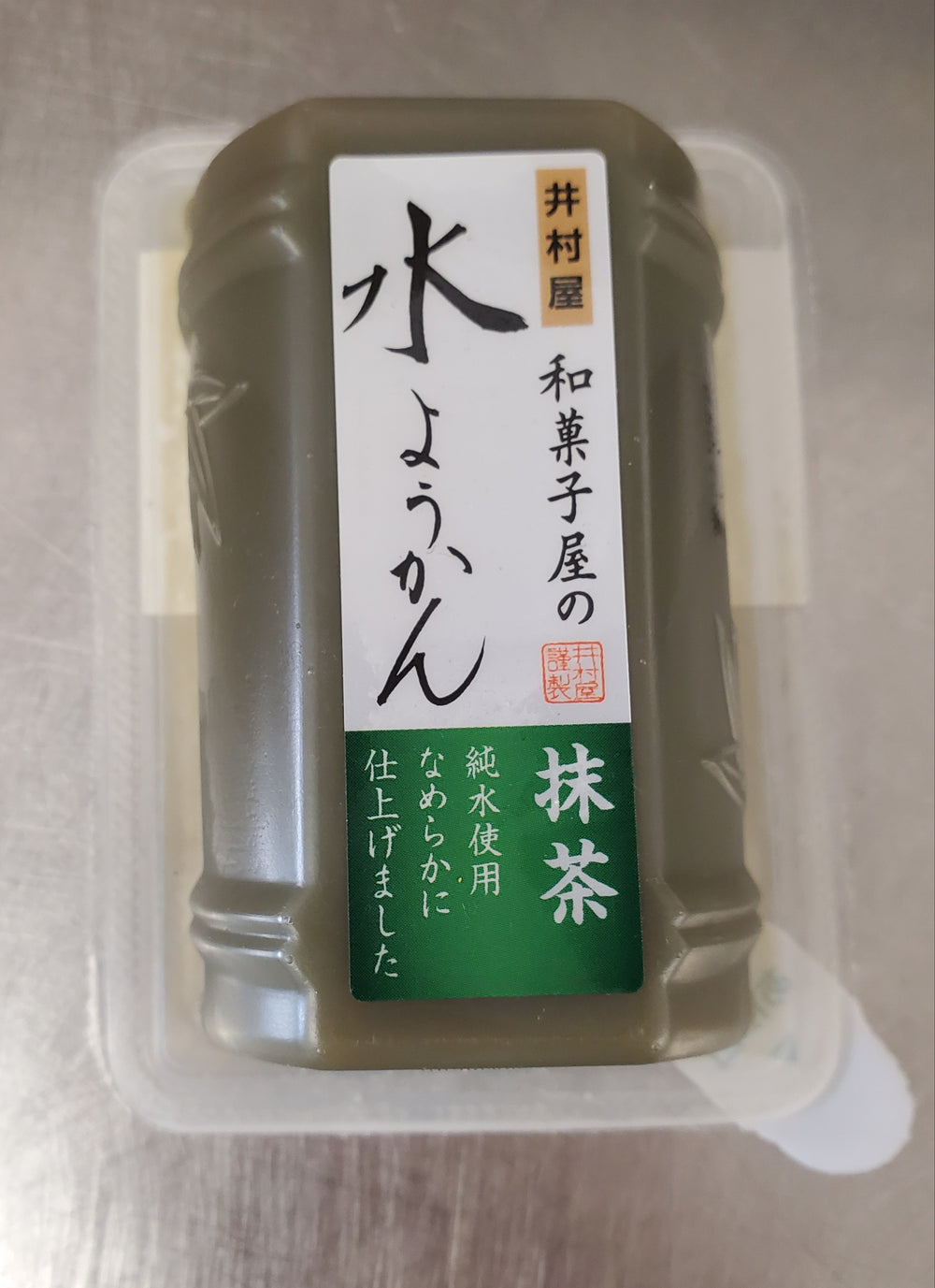 Soft Matcha Jelly / 抹茶水ようかん 83g - Konbiniya Japan Centre