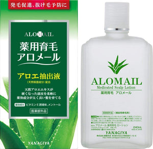 Yanagiya Alomail Medical Hair Growth Tonic with Aloe Essence / 薬用育毛 アロメール 240ml - Konbiniya Japan Centre
