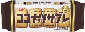 Coconut Sable /  ココナッツサブレ 5×4 pack 119g - Konbiniya Japan Centre
