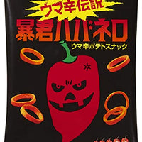 Super Spicy Potato Snack / 暴君ハバネロ 56g - Konbiniya Japan Centre