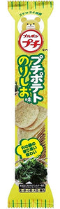 Petit Chips Salty Seaweed / プチポテト のりしお 45g - Konbiniya Japan Centre