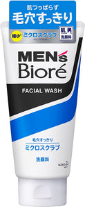 MEN's Biore Facial Wash Micro Scrub / メンズビオレ ミクロスクラブ 130g - Konbiniya Japan Centre