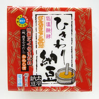 Hikiwari (Extra Small) Natto (Fermented Soy Bean) / ひきわり納豆 2pcs 80g - Konbiniya Japan Centre