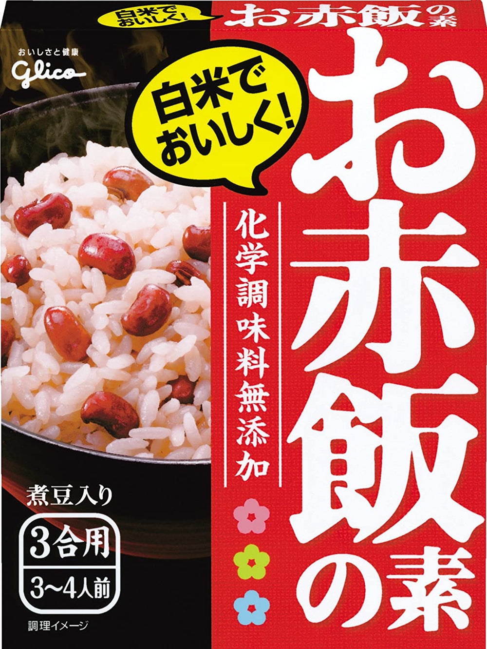 Osekihan no moto / お赤飯の素 200g - Konbiniya Japan Centre