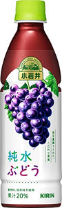 Koiwai Junsui Grape Juice / 小岩井 純水ぶどう 430ml - Konbiniya Japan Centre