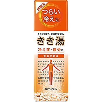 Bathclin (Bath Agents)Kikiyu Salt carbonate / きき湯 カルシウム炭酸湯 360g (12 times) - Konbiniya Japan Centre
