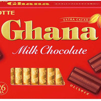 Ghana Milk Chocolate / ガーナ ミルクチョコレート  26 pcs - Konbiniya Japan Centre