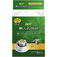 Drip Coffee / 職人の珈琲 ドリップコーヒー 8 p - Konbiniya Japan Centre