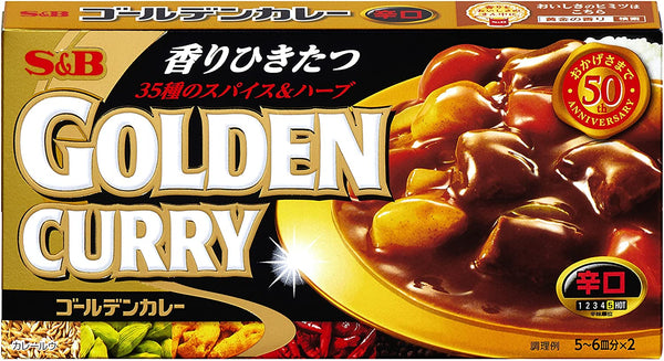 S&B Golden Curry (Hot) / ゴールデンカレー(辛口)198g Japan Version - Konbiniya Japan Centre
