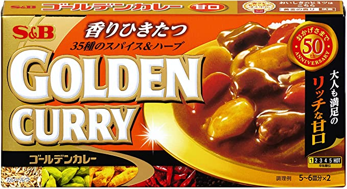 S&B Golden Curry (Mild) / ゴールデンカレー(甘口)198g Japan Version - Konbiniya Japan Centre