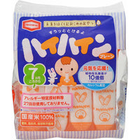 Hi Hain Rice Crackers for Baby / ハイハイン 53g - Konbiniya Japan Centre