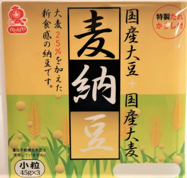 Mugi (Barley) Natto (Fermented Soy Bean) / 麦納豆 3pcs 135g - Konbiniya Japan Centre