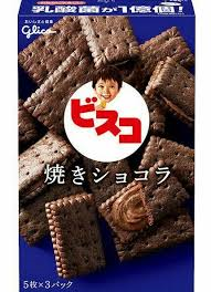 Bisco Baked Chocolate / ビスコ焼きショコラ 5pcs x 3packs - Konbiniya Japan Centre