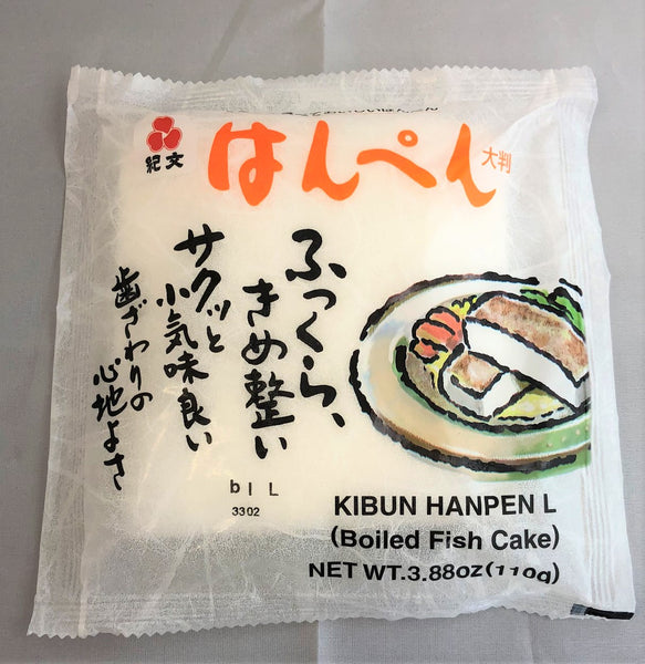 Hanpen (Boiled Fish Cake) / はんぺん 110g - Konbiniya Japan Centre