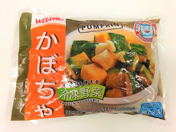 Pumpkin / かぼちゃ 1LB 454g - Konbiniya Japan Centre