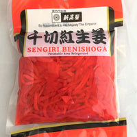 Shredded Red Ginger  / 千切り紅生姜 175g - Konbiniya Japan Centre